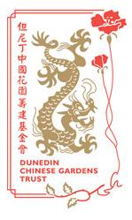 Dunedin Chinese Gardens Trust