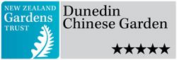 New Zealand Garden Trust - Dunedin Chinese Garden.