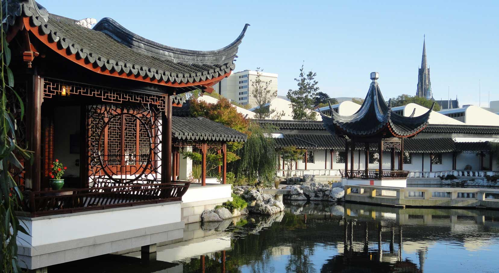 Dunedin Chinese Garden - Scholars Garden and study