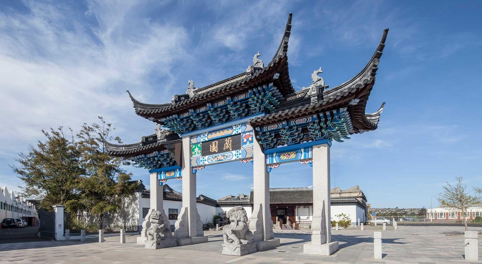 Dunedin Chinese Garden - Hours & location