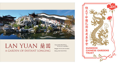 Lan Yuan - A Garden of Distant Longing