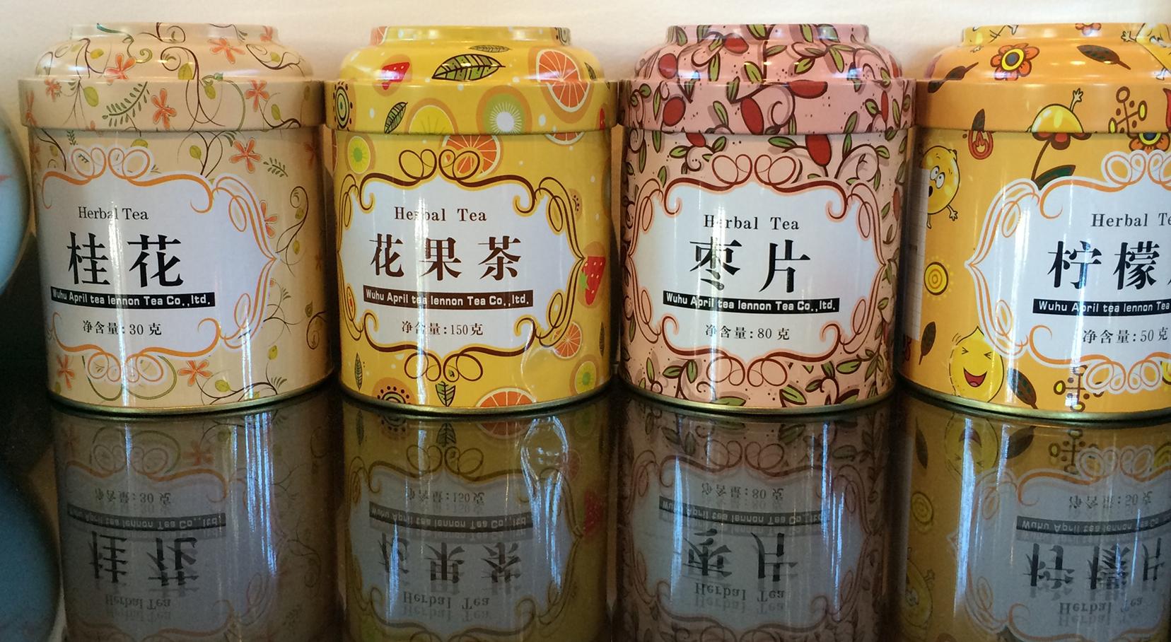 Dunedin Chinese Garden - Tea house and menu